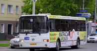 В Омске автобус №49 начнет ездить по другому маршруту