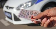 В Омске должник по алиментам лишился водительских прав