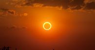 Видеотрансляция: солнечное затмение онлайн