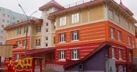 Детский сад в микрорайоне «Амурский -2» сдадут в эксплуатацию ко Дню города