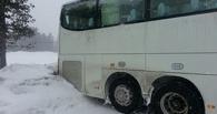 Туристы из Омска застряли в Шерегеше - фото