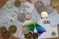 Пенсионная реформа: «молчунам» хотят продлить срок до 2015 года