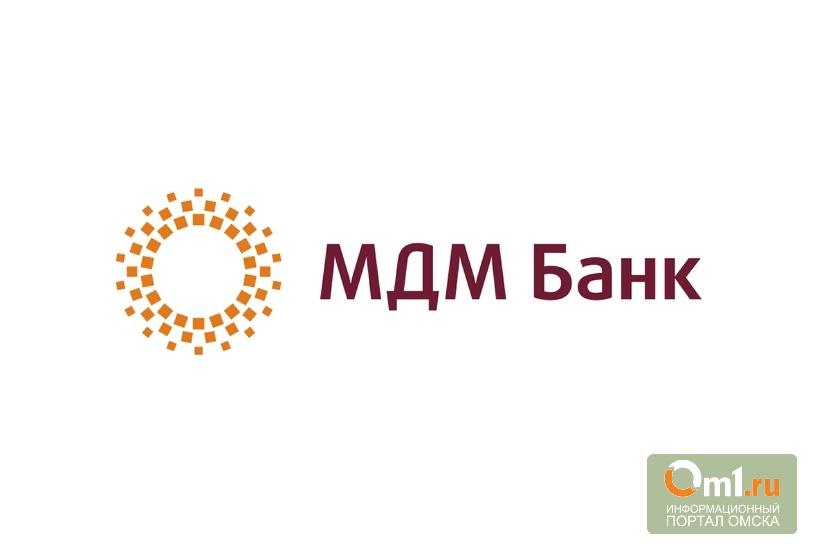 Международное рейтинговое агентство Moody's подтвердило долгосрочный кредитный рейтинг МДМ Банка на уровне «Вa3» и сохранило текущий прогноз «негативный»