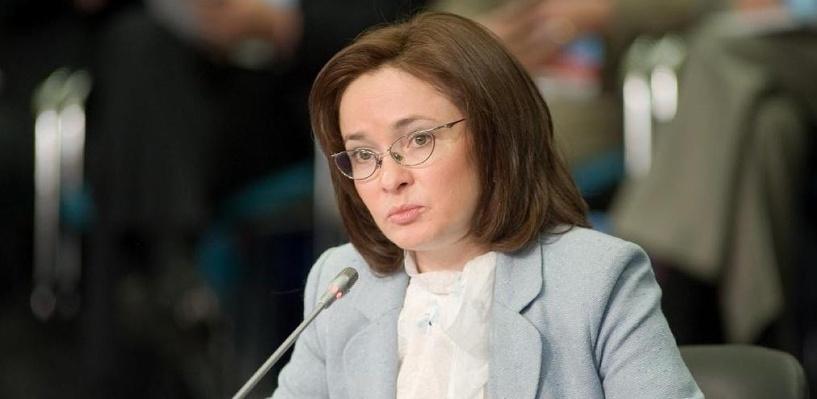 Глава ЦБ предсказала отрицательные темпы роста российской экономики