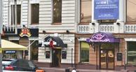 Amsterdam и ImpeRia в Омске закрылись на реконструкцию