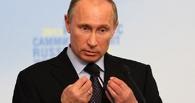 «Мы не торгуем своим суверенитетом»: Владимир Путин объяснил, почему Запад давит на Россию