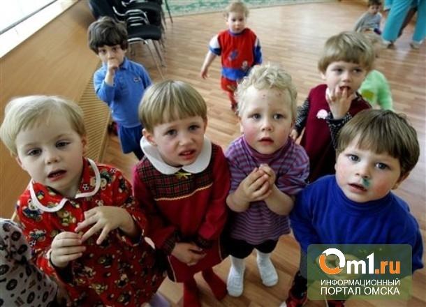 В омских детдомах осталось только 10% сирот