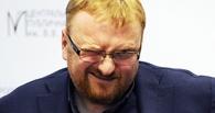 Питерский студент «лишал здоровья» депутата Виталия Милонова. Но так и не лишил