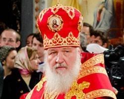 Патриарх Кирилл против элитных авто