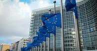 Евросоюз продлил до весны санкции против 149 граждан России