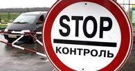 Нелегалы предпочитают омскую границу для въезда в Россию