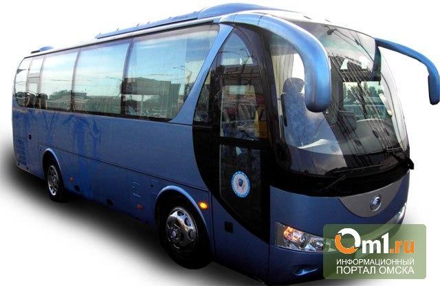 Омичам предлагают посмотреть на новые автобусы