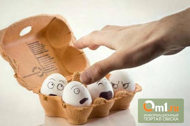 Аналитики посчитали, что в Омске самые дешевые яйца в стране