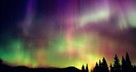 Омичи смогут увидеть северное сияние