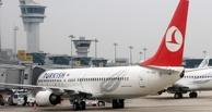 В аэропорту Стамбула прогремел мощный взрыв: пострадали два человека