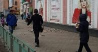 В Омске на проспекте Маркса рушится стена дома