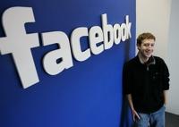 Facebook будет собирать деньги с тех, кто шлет сообщения незнакомцам