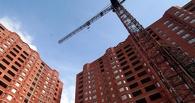 Стоимость квартир в Омске вернулась к ценникам 2013 года