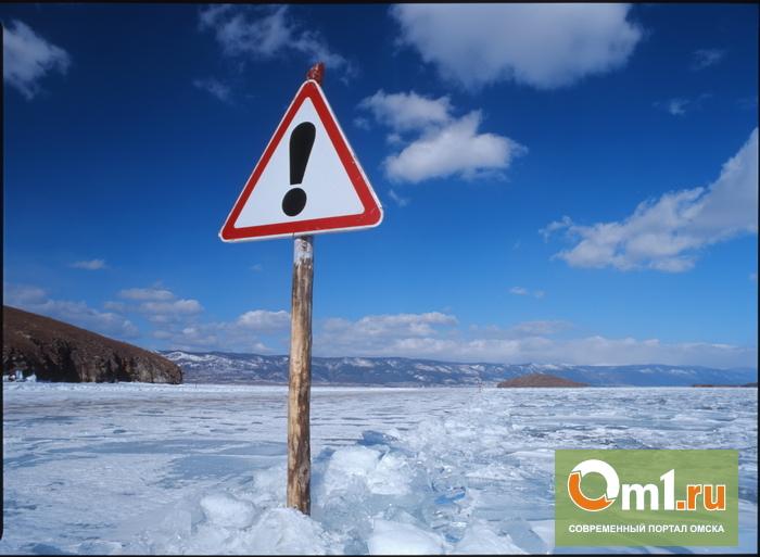 В Омске проверили берега Иртыша в поисках опасных мест