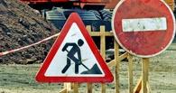 Из-за ремонта дорог центральные улицы Омска будут перекрыты
