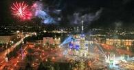 Мэрия Омска потратит на 10-минутный салют в День города 2 миллиона