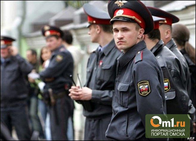 Омские полицейские не знают, кто угрожал мэрии взрывом