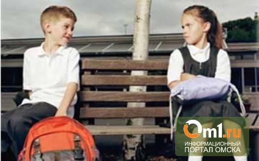 Нужно ли в Омске раздельное обучение мальчиков и девочек?