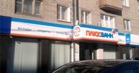 Мэр Астаны стал владельцем 98% акций омского «Плюс Банка»