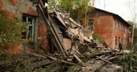 Топ-5 событий недели: рейд «СтопХама» по омским улицам и взрыв в Порт-Артуре