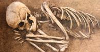 Найденным в Омске человеческим останкам оказалось не менее полувека