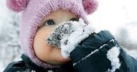 В Омске в травмпункты стали массово обращаться обмороженные омичи