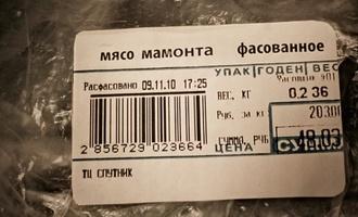 Под Новый Год в Омскую область не пустили мясо сомнительного качества