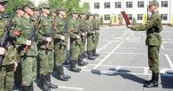 Военкоматы Омска перевыполнили план по призывникам