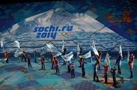 Олимпийские торжества в Сочи обойдутся в 40 млн рублей