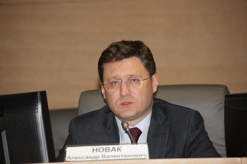 Александр Новак: Киев поступает неправильно, отказываясь от российского газа