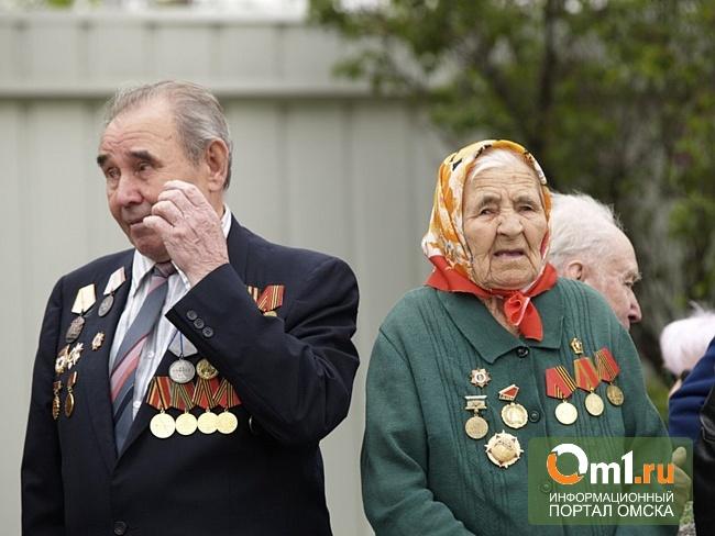Омские ветераны получат 436 млн рублей на улучшение жилищных условий