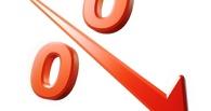 Омские банки снижают процентные ставки по потребительским кредитам