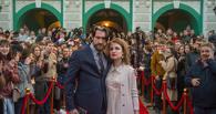 Валерия Гай Германика вышла замуж за омича-двоеженца