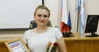 Омичка получила награду за спасение тонувшего мальчика
