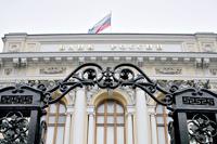 За год российские банки заработали меньше триллиона рублей
