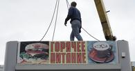 На Привокзальной площади в Омске сносят киоски: продавцы запираются внутри