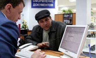 Омичи стали лидерами Сибирского федерального округа по объему ипотечных кредитов