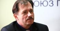 Чиновники бегут из мэрии Омска: Кручинский подает в отставку