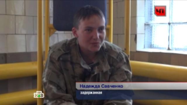 Порошенко наградил орденом украинскую летчицу, арестованную в России
