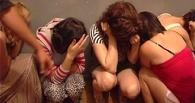 В Омске под суд отправят целую банду сутенеров