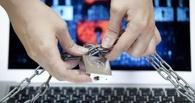 В Омске заблокировали сайт, торговавший поддельными справками о доходах