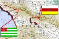 Грузия: мы помиримся с Россией, если та уведет войска из страны