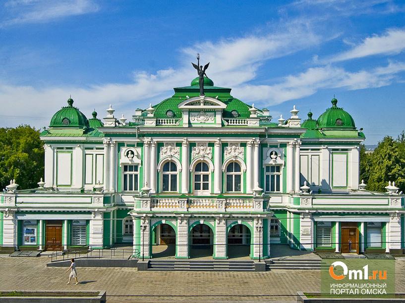 На фестивале «Академия» омский Драмтеатр пригласит зрителей в «трюм»