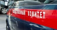 Причинение смерти по неосторожности: в Омске возбудили уголовное дело по факту гибели детей при пожаре