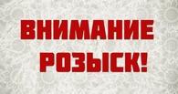 В Омске разыскивают рецидивиста, напавшего с ножом на продавца